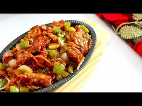 বংলাদেশী রেস্টুরেন্ট স্টাইল চাইনিজ চিকেন সিজলিং ।। Chicken Sizzling Chicken Sizzling Recipe