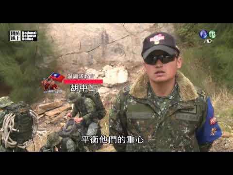 國防線上—海龍硬漢週專題專題報導