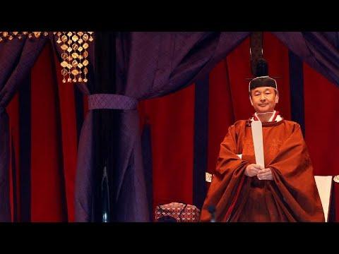 Ιαπωνία: Η τελετή ενθρόνισης του αυτοκράτορα Ναρουχίτο…