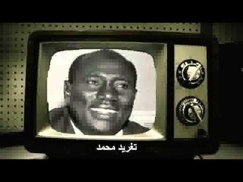 زاهية - عبدالعزيز محمدد داؤد _ يا زاهية _ تغريد محمد.
