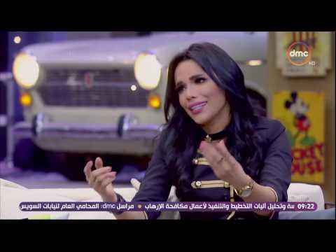 أمينة تكشف عن دور فيفي عبده في إتمام زواجها