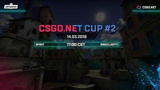 Spirit vs Singularity, map 3 cache, CSGO.net Cup 2