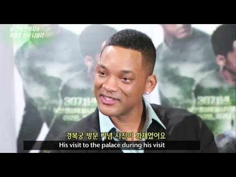 Entertainment Weekly - Will Smith and his son's special trip to Korea (2013.05.23)
