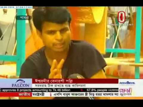 Ishwardi weavers busy before Eid (30-06-2016)