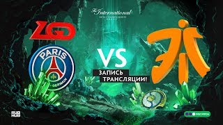 PSG.LGD vs Fnatic, The International 2018, game 1