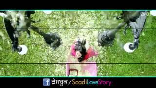 Saadi Love Story Title Track ft  Amrinder Gill