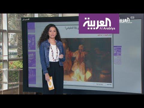 العرب اليوم - شاهد: علاقة علي بابا بالسودان وظهور صلاح وزوجته في الإعلام
