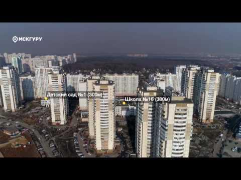 Квартиры в UP-квартал «Сколковский» в Московской области, Одинцовский район