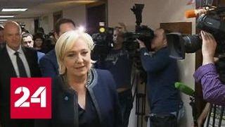 Ле Пен назвала главными угрозами современности глобализм и исламский фундаментализм