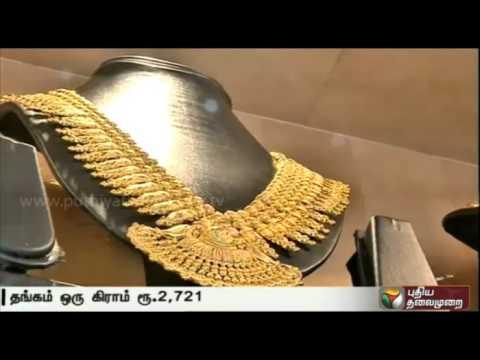 Gold-Silver-Price-05-04-2016-Puthiya-Thalaimurai-TV