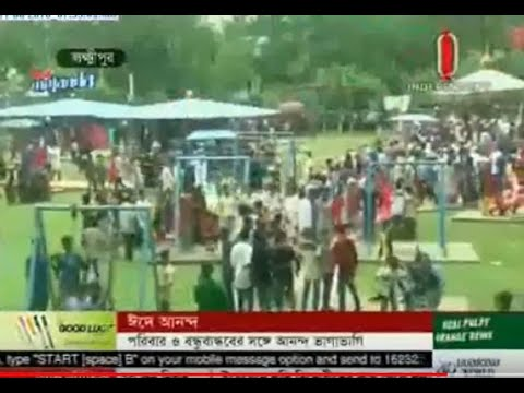 Huge crowded gather in city's recreation center on Eid (17-06-2018)