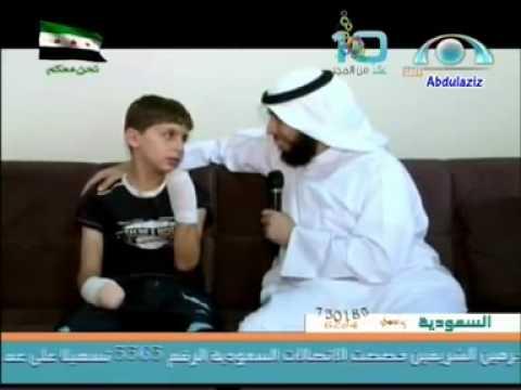 كلام طفل سوري مؤثر جدا.. سبقوني على الجنة !!!