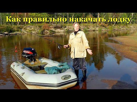 насосы для накачивания и скачивания лодок пвх