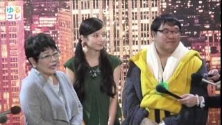 【ゆるコレ】北川景子とDAIGOの交際報道に泉ピン子「信じられない」