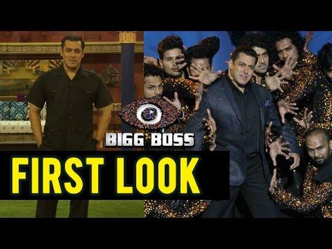 BIGG BOSS 10 : Salman Khan In The House (FIRST LOO