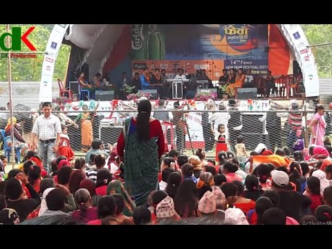 (फेवा महोत्सवमा live लोक दोहरी ___(मायाचन्चले) नया वर्ष बिशेष||||| - Duration: 14 minutes.)
