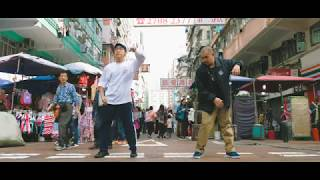 Ricky & Shawn – GET UP AND GET DOWN 4 in HK