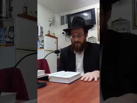הרב אריק לוזון בית משיח יז טבת תניא