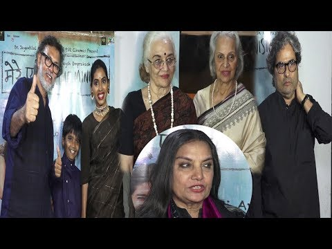 UNCUT : Special Screening of Film Mere Pyaare Prime Minister