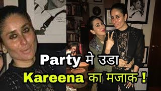 Kareena Kapoor Khan insulted and trolled for her looks in Saif Ali Khan's birthday bash ! Omg ! Bebo