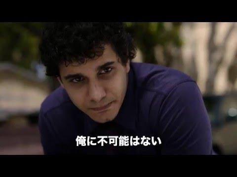 「SCORPION/スコーピオン」予告編(2分21秒)