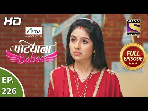 Patiala Babes - Ep 226 - Full Episode - 8th October, 2019