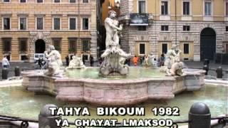 Download Lagu Chekh Mwijo - tahya bikoum ya ghayat lmaksoud 1982 Mp3
