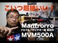 こいつ超絶いい!Manfrottoプロフルードビデオ一脚雲台付 MVM500A