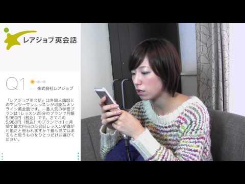 Video of 押す!押す!見る! 押す!ポイントアプリAnswerz