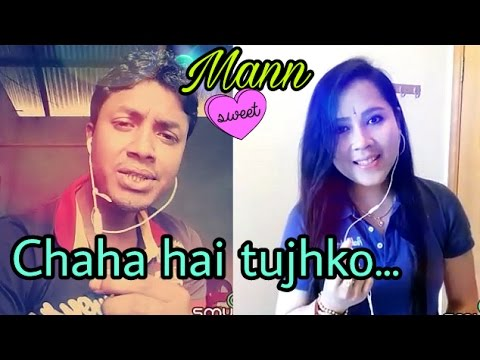 Video Chaha hai tujhko..  Mann. My karaoke 66 download in MP3, 3GP, MP4, WEBM, AVI, FLV January 2017