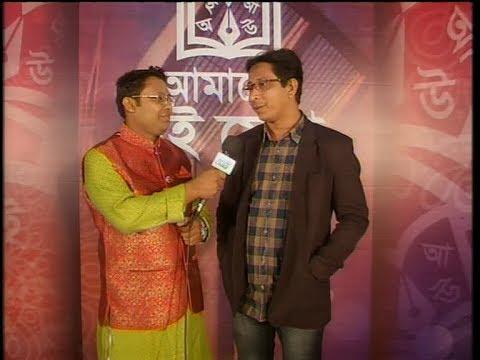Amader Boi Mela || আমাদের বই মেলা || 03 February 2020 || Ekushey ETV