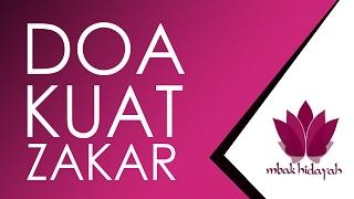 Video Doa Kuat Zakar Atau Doa Kuat Bersetubuh Agar Tahan Lama di Ranjang MP3, 3GP, MP4, WEBM, AVI, FLV Oktober 2018