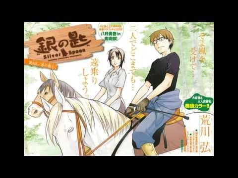 Silver spoon (Gin no saji) 2: Life by Fujifabric Full w/lyrics english/romanji/español