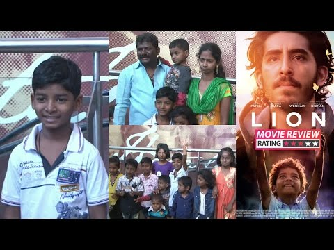 Sunny Pawar Host Screening of film Lion for his family & friends