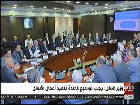 وزير النقل يطالب رؤساء أكثر من 16 شركة مصرية كبرى بالدخول في تنفيذ مشروعات السكك الحديدية