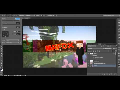 Speed Art - Шапка Для YouTube - MrFox