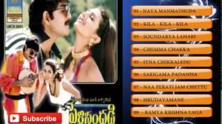 Pelli Sandadi Telugu Hit Songs    Jukebox    Srikanth,Ravali,Deepti