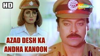 Video Azad Desh Ka Andha Kanoon (HD) - Hindi Dubbed Movie - Chiranjeevi - Sridevi MP3, 3GP, MP4, WEBM, AVI, FLV November 2018