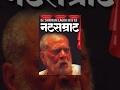 Natsamrat - Marathi Natak Full   Dr. Shriram Lagoo