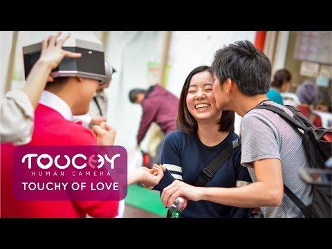 Shy Japanese Couple Breaks the Myth - \