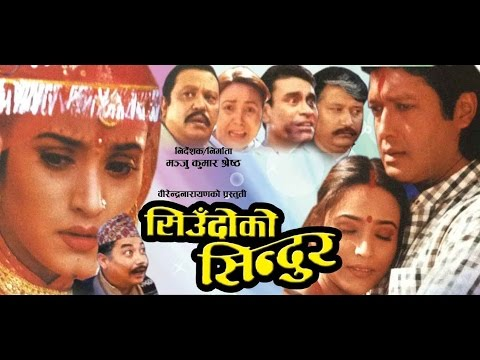 (Nepali Full Movie || Sinudo Ko Sindoor - Duration: 2 hours, 17 minutes.)