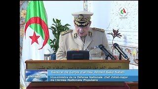 """Gaïd Salah: Les résultats réalisés par l'ANP sont désormais """"manifestes et palpables"""