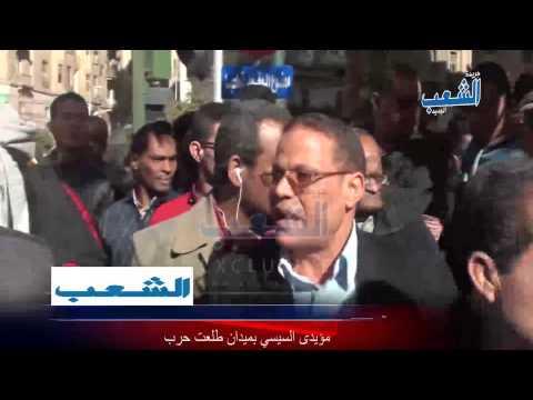 """شتائم وإشارات بذيئة من """"أبناء السيسي"""" لفتيات ميدان طلعت حرب"""
