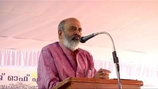 IHRD കല്ലൂപ്പാറ - അക്കാദമിക് ബ്ലോക്ക് ഉദ്ഘാടനം