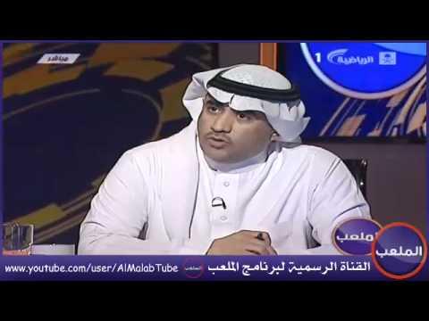ردود فعل الجماهير بعد مباراة الرائد والهلال - فيديو