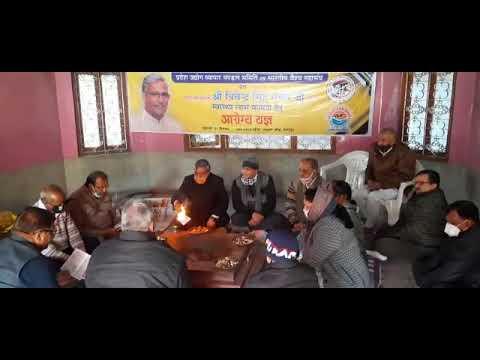 SKM NEWS SERVICE : मुख्यमंत्री त्रिवेंद्र सिंह रावत के शीघ्र स्वास्थ्य लाभ की कामना।