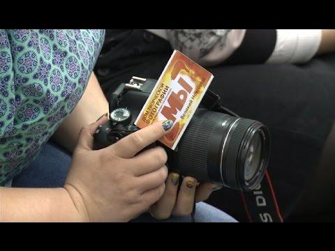 В марте исполнилось 15 лет новгородскому Дому творческой фотографии «МЫ»