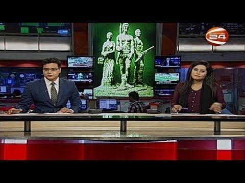 সন্ধ্যা ৭টার খবর | 7PM | 19 August 2018
