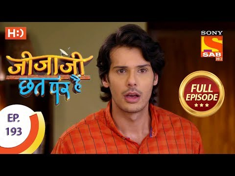 Jijaji Chhat Per Hai - Ep 193 - Full Episode - 4th October, 2018