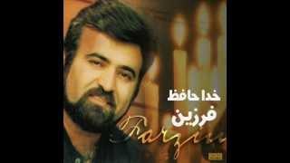 Farzin - Khodahafez |فرزین - خدا حافظ